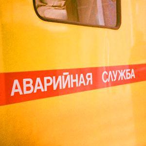 Аварийные службы Пичаево
