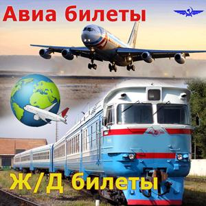 Авиа- и ж/д билеты Пичаево