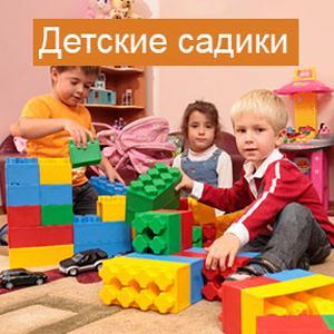 Детские сады Пичаево