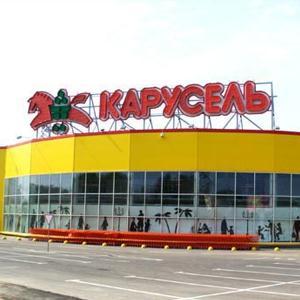 Гипермаркеты Пичаево