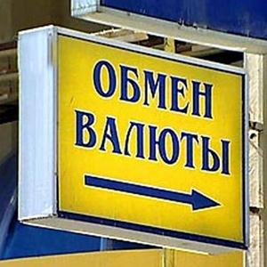 Обмен валют Пичаево