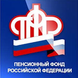 Пенсионные фонды Пичаево
