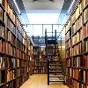 Библиотеки в Пичаево