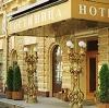 Гостиницы в Пичаево