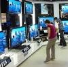 Магазины электроники в Пичаево