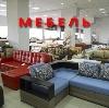 Магазины мебели в Пичаево