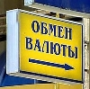 Обмен валют в Пичаево