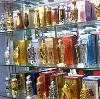 Парфюмерные магазины в Пичаево