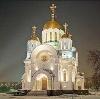 Религиозные учреждения в Пичаево