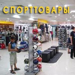 Спортивные магазины Пичаево