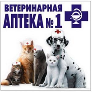 Ветеринарные аптеки Пичаево